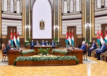 البيان الختامي للقمة المصرية الأردنية الفلسطينية يؤكد على دعم حل الدولتين