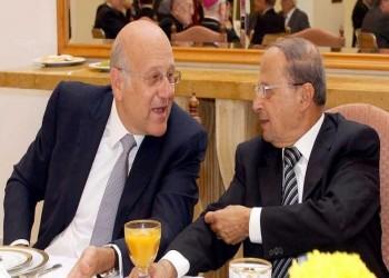 خلاف عون وميقاتي.. اتهامات متبادلة حول تأخر تشكيل الحكومة اللبنانية
