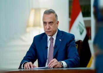 الكاظمي: عقدنا 6 مصالحات بين دول المنطقة في قمة بغداد
