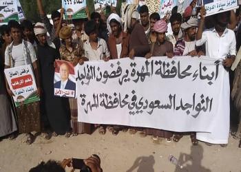 السعودية سلمت معسكرات المهرة اليمنية لقيادات قبلية موالية لها