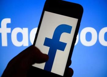 دراسة: فيسبوك تغذي انتشار المعلومات المضللة