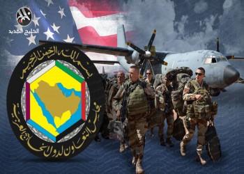 تقييمات متباينة.. مستقبل الدور العسكري الأمريكي في الخليج