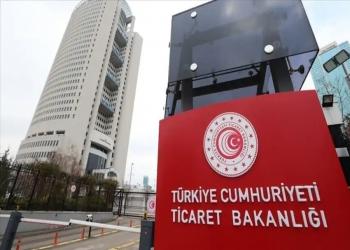 ارتفاع صادرات تركيا إلى دول الجوار بنسبة 34.5%