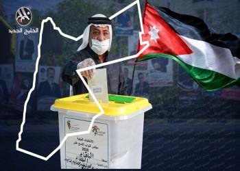 تغييرات جذرية.. هل يتحول الأردن إلى ملكية دستورية؟