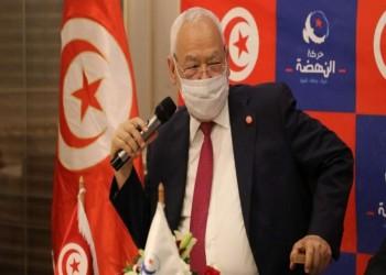 في أول اجتماع بعد إعادة هيكلتها.. النهضة تطالب برفع التجميد عن البرلمان التونسي