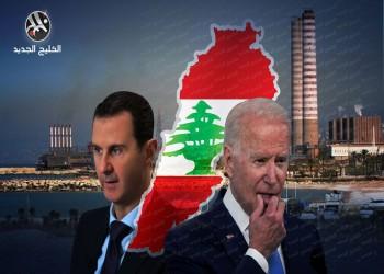 التايمز: أزمة لبنان تجمع بايدن والأسد
