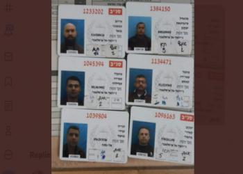 عائلات الأسرى الفلسطينيين الفارين من سجن إسرائيلي يدعون لحمايتهم