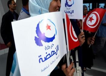النهضة تحذر من توغل حالة الغموض والضبابية في تونس