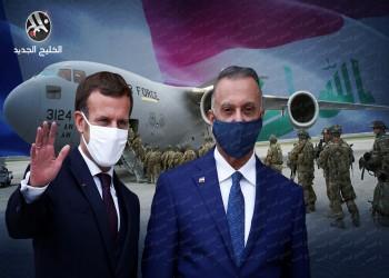 بالتزامن مع الانسحاب الأمريكي.. فرنسا تضع عينها على العراق