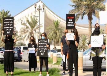 بعد جريمة تيماء.. برلماني كويتي يدعو لتفعيل قانون حماية المعنفات