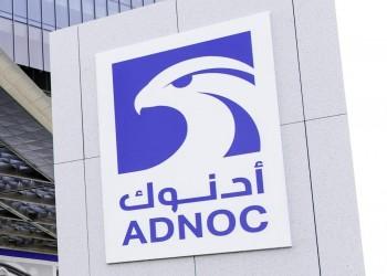 أدنوك الإماراتية تعتزم طرح حصة 7.5% من أسهمها للاكتتاب العام