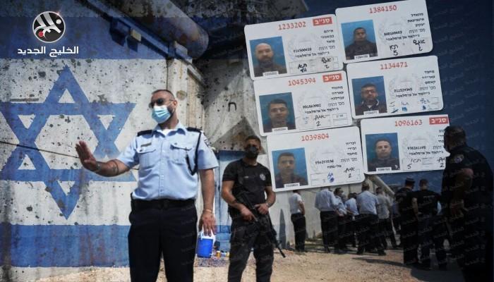 بـ3 وسائل.. حملة فلسطينية لحماية الأسرى الفارين من سجن جلبوع