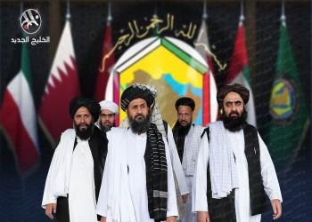 دروس أفغانستان.. دول الخليج تراقب تحركات روسيا والصين