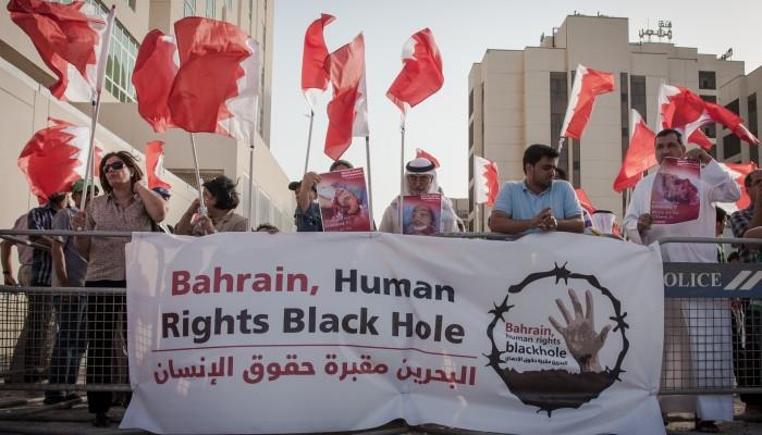 برلمانية فرنسية تنتقد موقف باريس إزاء التجاوزات الحقوقية للبحرين