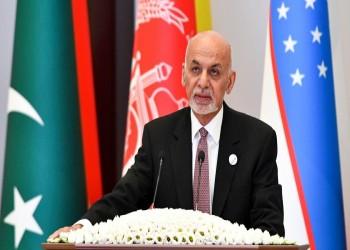 بعد فراره.. أشرف غني يعتذر للشعب الأفغاني ويصف انتهاء حكمه بالمأساة