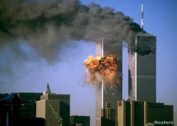 السعودية: ادعاءات تورط المملكة في هجمات 11 سبتمبر اتهامات زائفة