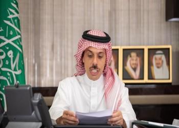 السعودية: نأمل أن يكون تشكيل الحكومة الأفغانية خطوة في الاتجاه الصحيح