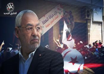 حزب النهضة التونسي.. مستقبل غامض وأزمات وجودية