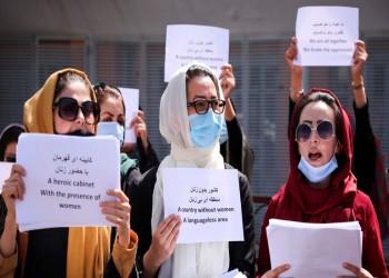 طالبان تتعهد بإشراك المرأة في الحكومة الأفغانية لاحقا