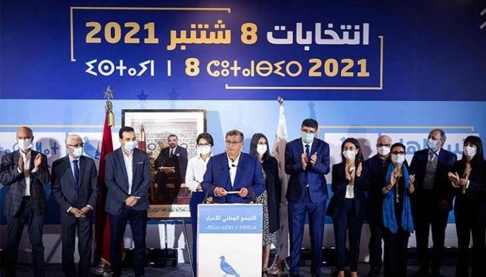 انتخابات المغرب: استحقاقات الداخل وعواقب الخارج!