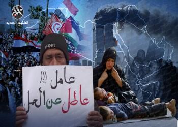 20 عاما على أحداث 11 سبتمبر.. كيف تغير العالم العربي؟