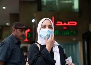 مصر.. زيادة جديدة في إصابات كورونا اليومية (بيان)
