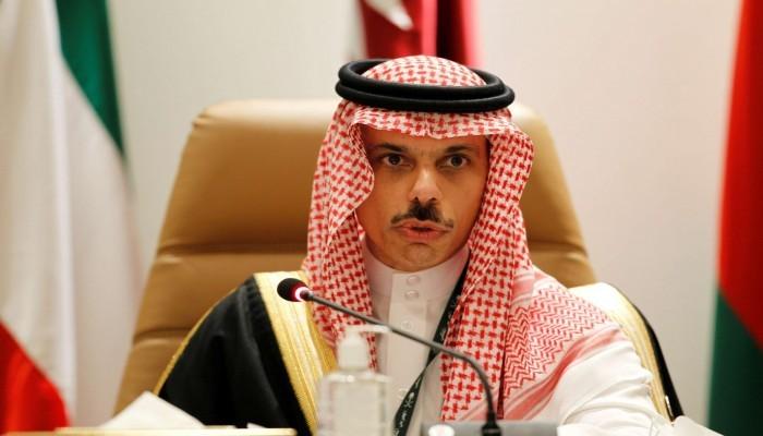 السعودية تؤكد ضرورة الحفاظ على سلمية برنامج إيران النووي