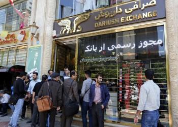 بعد توقف 7 أعوام.. عودة عمل شركات الصرافة في شمال العراق