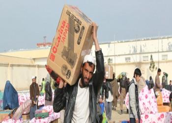 مؤتمر أممي لجمع 600 مليون دولار لأفغانستان