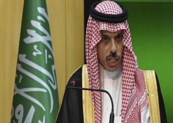 برعاية هندية.. اجتماع مرتقب بين وزيري خارجية السعودية وإيران
