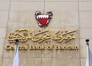 9.7% ارتفاعا في صافي الأصول الأجنبية لمصرف البحرين