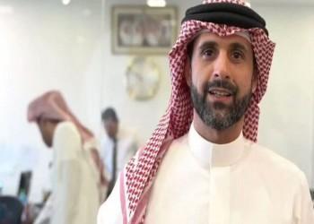 سفير البحرين خالد الجلاهمة يقدم أوراق اعتماده للرئيس الإسرائيلي