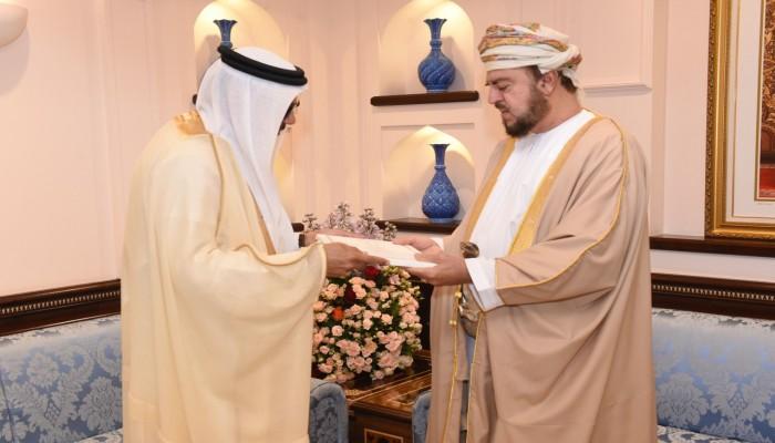 رسالة خطية من ملك البحرين إلى سلطان عمان