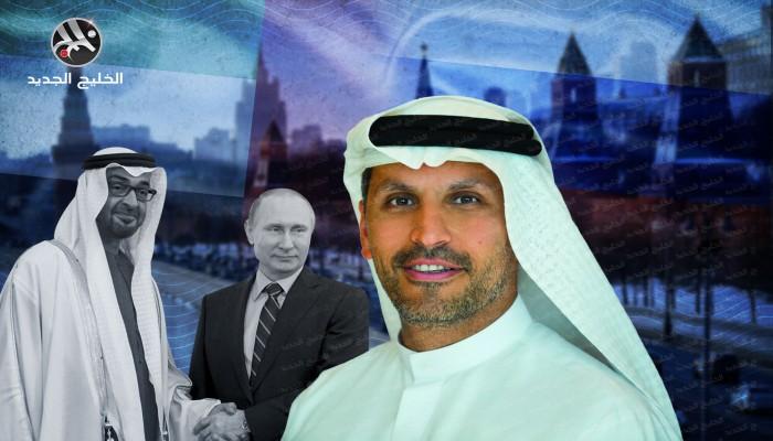 في ظل علاقات باردة مع واشنطن.. الذراع المالية لبن زايد تتجه لموسكو نهاية سبتمبر