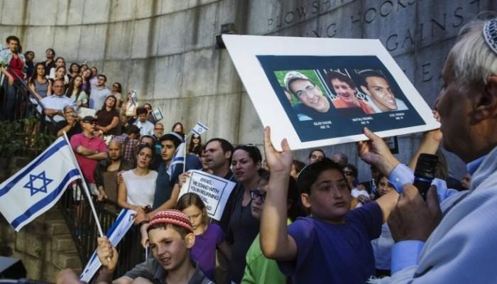 حكم قضائي إسرائيلي يطالب حماس بدفع تعويض 11.8 مليون دولار