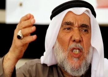 وصفه بالمذل.. قائد المعارضة في البحرين يرفض عفوا ملكيا