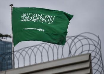 الداخلية السعودية تعدم مصريا أدين بقتل امرأة وإحراق جثتها