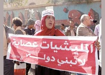 الوجه الآخر لحرب اليمن