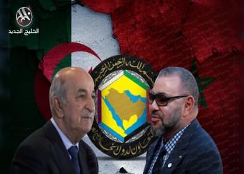 هكذا يهدد الخلاف الجزائري المغربي المصالح الخليجية في شمال أفريقيا