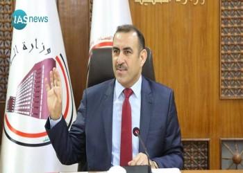 وسط أزمة اقتصادية.. العراق يعلن تقليل الاقتراض الخارجي لأدنى مستوياته