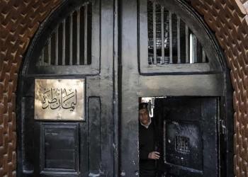 """بهدف إسكاتهم.. """"العفو الدولية"""" تتهم الأمن المصري بـترهيب الحقوقيين"""