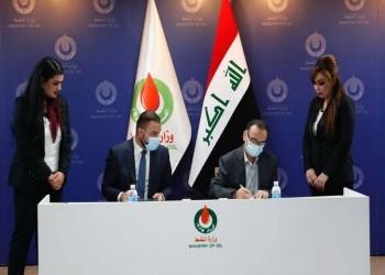 شركتان تركية وسويدية توقعان عقدا لبناء مصفاة نفط بالعراق