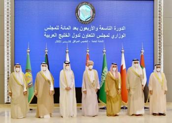 بدء أعمال الوزاري الخليجي.. والزياني يدعو الدول الأعضاء لتعزيز التعاون