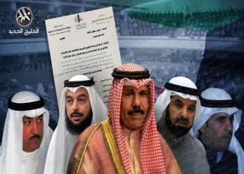 برلمانيون كويتيون سابقون يرحبون بحوار وطني بين السلطتين التنفيذية والتشريعية