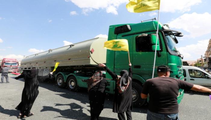 الوقود الإيراني يصل إلى لبنان وأنصار حزب الله يستقبلونه بالزغاريد