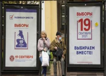 بعد منع المعارضة.. بدء التصويت في انتخابات روسيا التشريعية