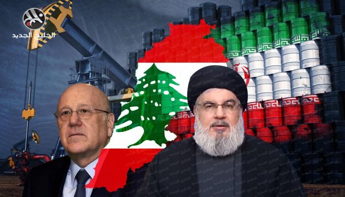 نيويورك تايمز: حزب الله نفذ انقلابا سياسيا عبر شحنات الوقود الإيراني