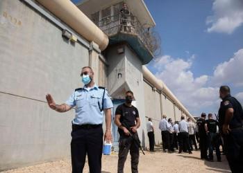 إعلام عبري: البحث عن أسرى جبلوع كلف إسرائيل 30 مليون دولار