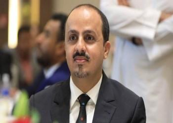 حكومة اليمن تطالب بضغط دولي على الحوثيين لوقف إعدامات وشيكة