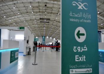 """السعودية تحتل المرتبة الثانية عالميا في مؤشر """"نيكاي"""" للتعافي من كورونا"""